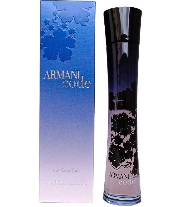 Giorgio Armani Code 75ml